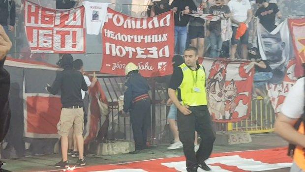 Delije očajavale zbog zapaljene zastave glavne grupe na severu